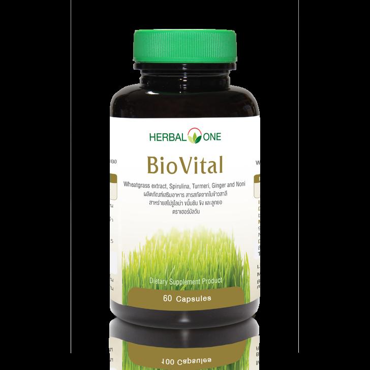 BIOVITAL สารสกัดจากต้นข้าวสาลีอ่อน (wheatgrass), สไปรูไลน่า, ขมิ้นชัน และสมุนไพรอื่นๆ