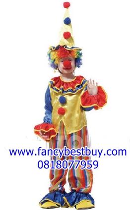 ชุดตัวตลกแฟนซีเด็กโบโซ่ BOSO Costume, Clown มีขนาด M, L, XL (แถมจมูกสีแดง) **เฉพาะออนไลน์**