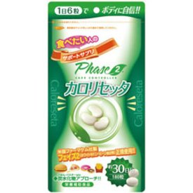 เป็นนิยมมากในญี่ปุ่น Non-Carota อาหารเสริมถั่วขาวจะเข้าไปทำการยับยั้งกระบวนการย่อยสลายแป้ง จึงไม่สามารถเปลี่ยนเป็นน้ำตาลได้ร่างกายได้รับพลังงานน้อยลง ไม่เพียงพอกับความต้องการในแต่ละวัน ร่างกายจึงต้องเผาผลาญไขมันเก่าที่สะสมออกมาใช้มากขึ้น จึงทำให้น้ำหนักลด