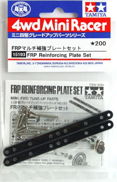 FRP Reinforcing Plate Set