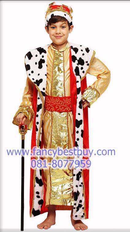 ชุดเจ้าชายแฟนซีเด็ก ชุดกษัตริย์สีทอง ผู้เลอโฉม มั่นคั่งหรือชุดพระราชา Luxurious King มีขนาด XL (135-155 ซม.)