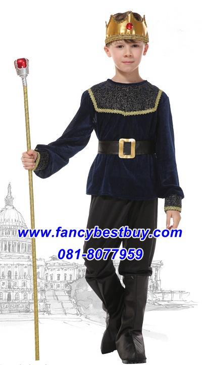 ชุดเจ้าชายแฟนซีเด็ก ชุดกษัตริย์สีน้ำเงินเข้ม หรือชุดพระราชา King มีขนาด M, L, XL