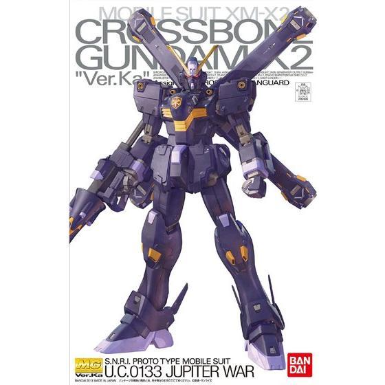 P-bandai: MG 1/100 Master Grade Crossbone Gundam X2 Ver.ka