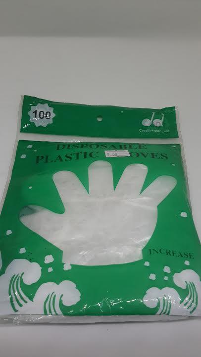 ถุงมือถุงพลาสติก 10คู่/แพ็ค