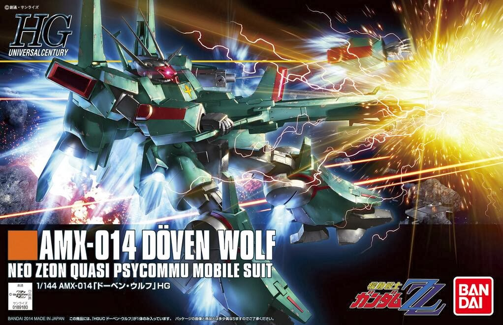 HGUC 1/144 173 Doven Wolf (ZZ Ver.) 2200y
