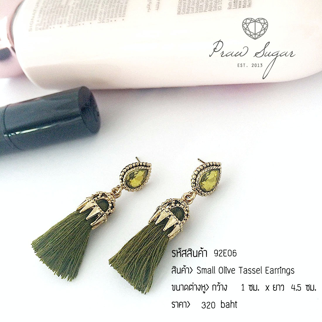 Small Olive Tassel Earrings