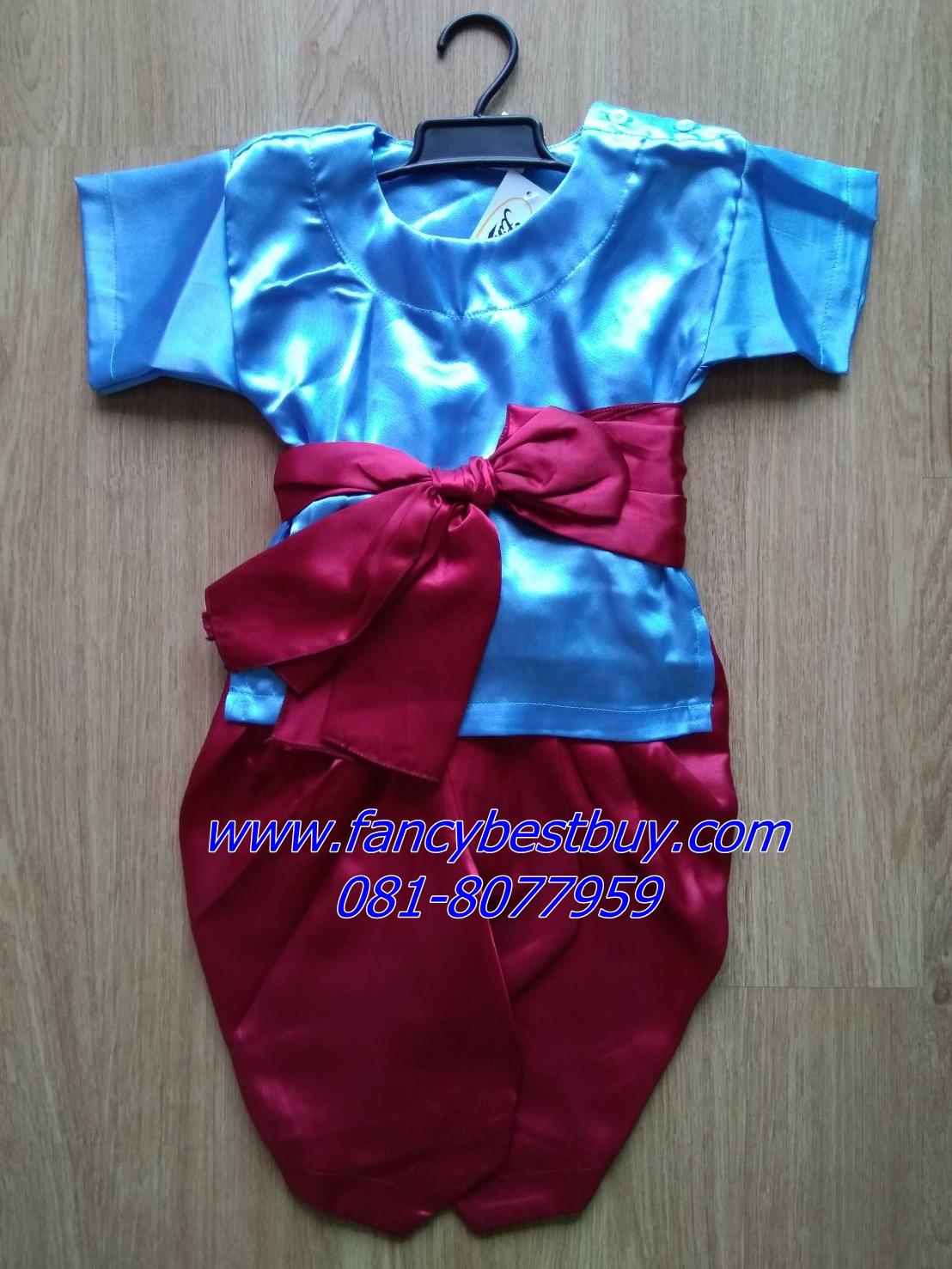 ชุดประจำชาติลาว สำหรับเด็กชาย Lao ขนาด S (เหมาะกับเด็ก 105-115 ซม)
