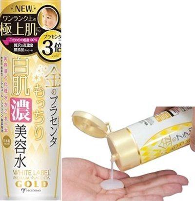 WHITE LABEL Premium Placenta Gold Essence โลชั่นผสมเซรั่มเข้มข้น รกแกะผิวเด็กตัวพรีเมี่ยม จากญี่ปุ่น ผิวขาวลดริ้วรอยแบบครบสูตร ให้ผิวขาวน่ารักเหมือนผิวเด็กเหมาะกับทุกสภาพผิว แม้ผิวบอบบางแพ้ง่าย