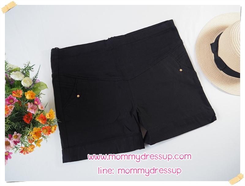 กางเกงขาสั้นสีดำ มีกระดุมทอง 1 เม็ดตรงกระเป่า ผ้านิ่มใส่สบายค่ะ เอวปรับระดับได้ตามอายุครรภ์