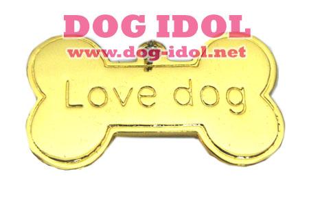 ป้ายชื่อสัตว์เลี้ยง รูปกระดูกสีทอง Love Dog (สลักด้านหลัง)