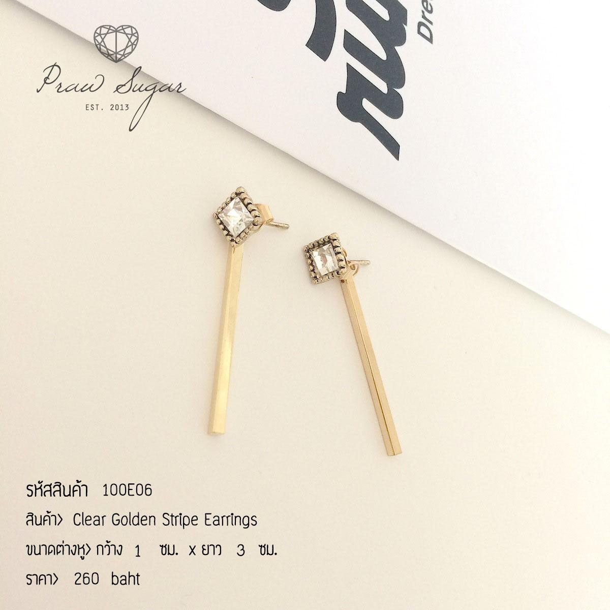 Clear Golden Stripe Earrings
