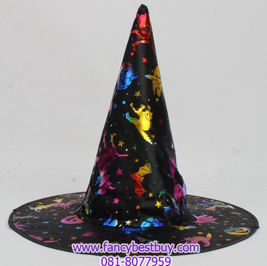 หมวกพ่อมดแม่มด สีแฟนซี สำหรับแต่งเป็น ชุดแฟนซีเด็กในวันฮาโลวีน แบบชุดพ่อมดและแม่มด สูง36ซม. เส้นศูนย์กลาง 20 ซม. (ขายปลีก ไม่ต้องซื้อคู่กับชุดแฟนซ๊)