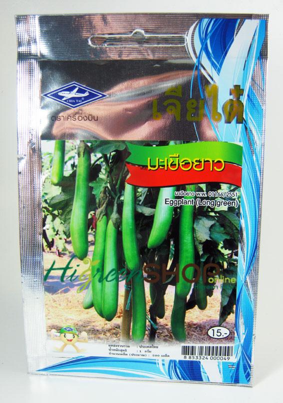 มะเขือยาว (Eggplant - Long Green) เจียใต๋
