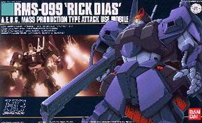 HGUC 1/144 10 Rick-Dias Mass Production 1200y