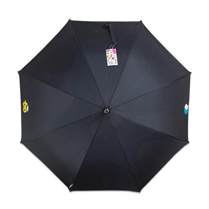 Doraemon Umbrella Black (ของแท้ลิขสิทธิ์)