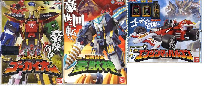 DX Sentai: Gokaiger Robo Set หุ่นครบสามตัว 21500y