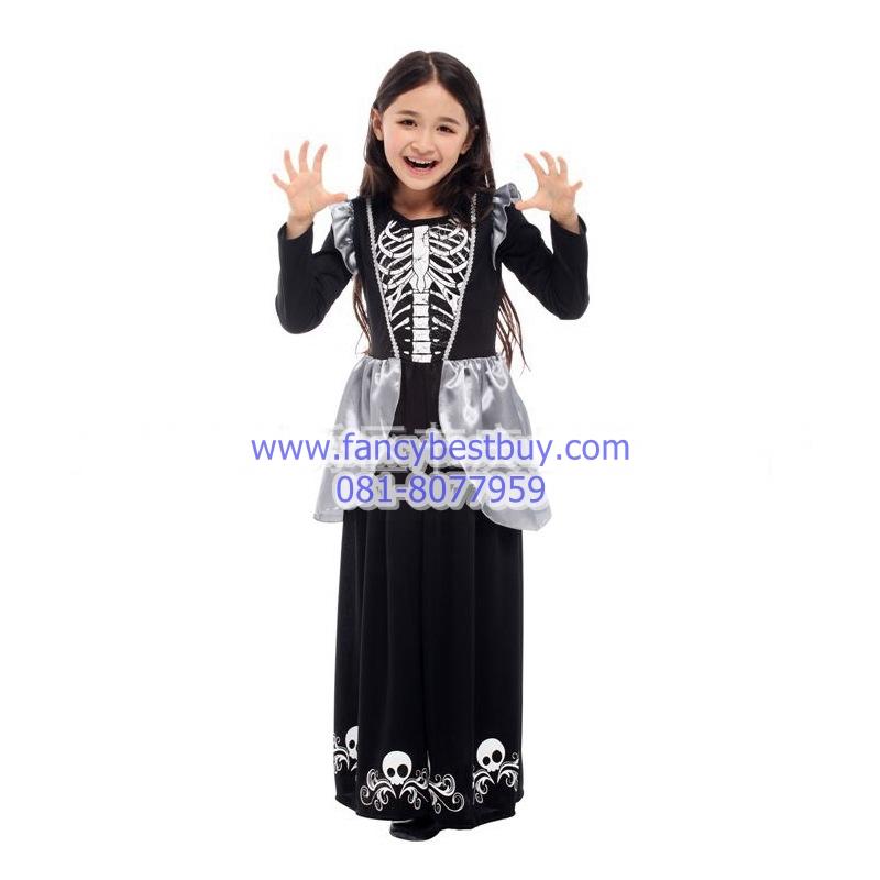 ชุดโครงกระดูกสำหรับเด็กหญิงแบบกระโปรงยาว สำหรับงานแฟนซี วันฮาโลวีน Skeleton GIRL มีขนาด M, L, XL
