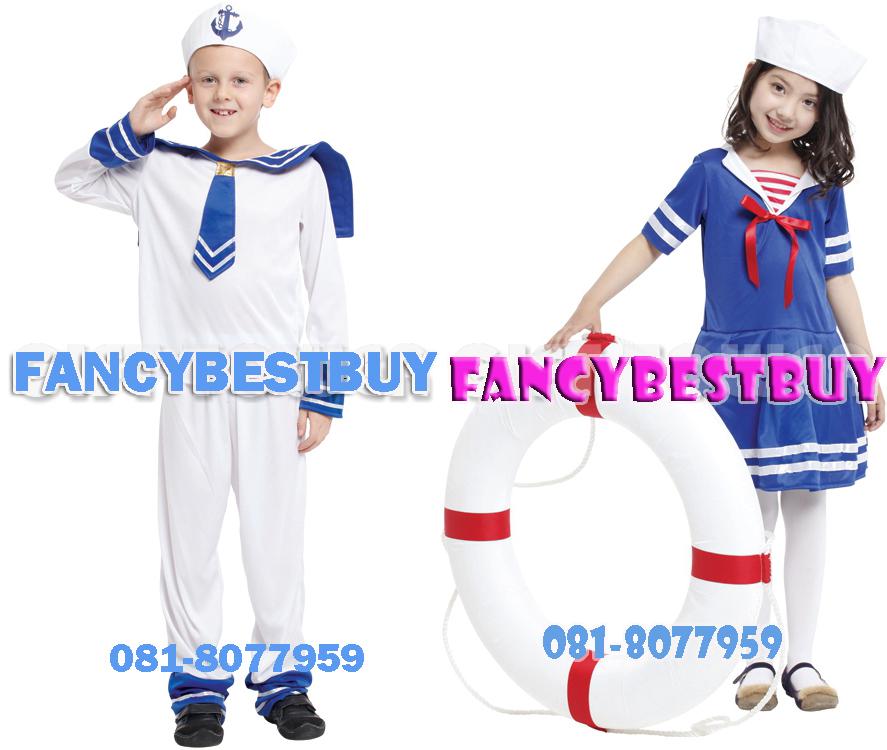 ชุดแฟนซีคู่เด็กชายและเด็กหญิง ทหารเรือเด็ก หรือกะลาสี Sailer