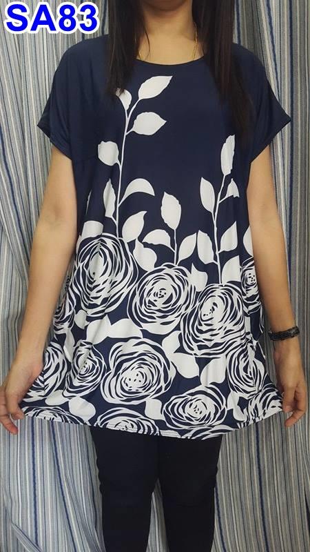 #เสื้อคลุมท้องแฟชั่นลดราคา ผ้ายืดสีกรมลายดอกไม้สีขาว คอกลมแขนสั้น ผ้านิ่มมากๆจร้า ใส่สบายฝุดๆจริงๆ พร้อมเชือกผูกเอว