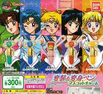 Gashapon:Pretty Guardian Sailor Moon Transformation Pen Mascot Charm set of 5