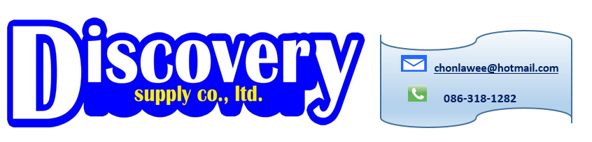 DISCOVERYSUPPLY
