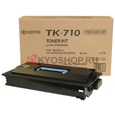 TK-710