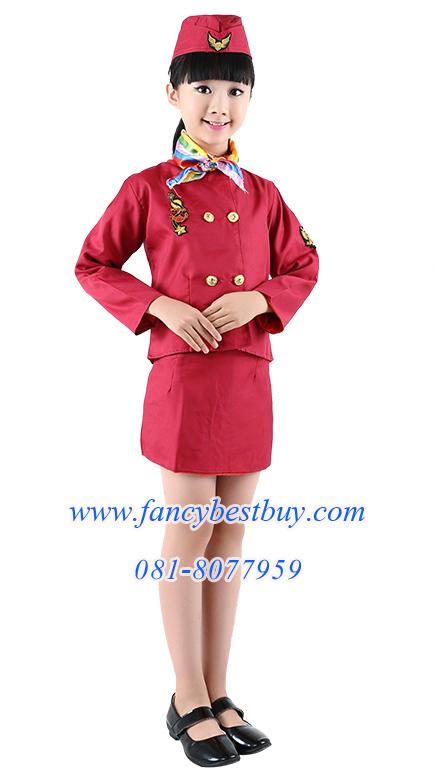 ชุดแฟนซีแอร์โฮสเตส Air Hostess (เสื้อสูท+กระโปรง+หมวก+ผ้าพันคอ) มีขนาด 100-160