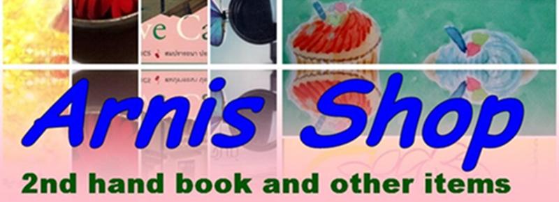 http://arnisshop.lnwshop.com/