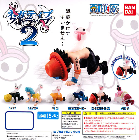 Gashapon: One Piece Negative Strap Set2