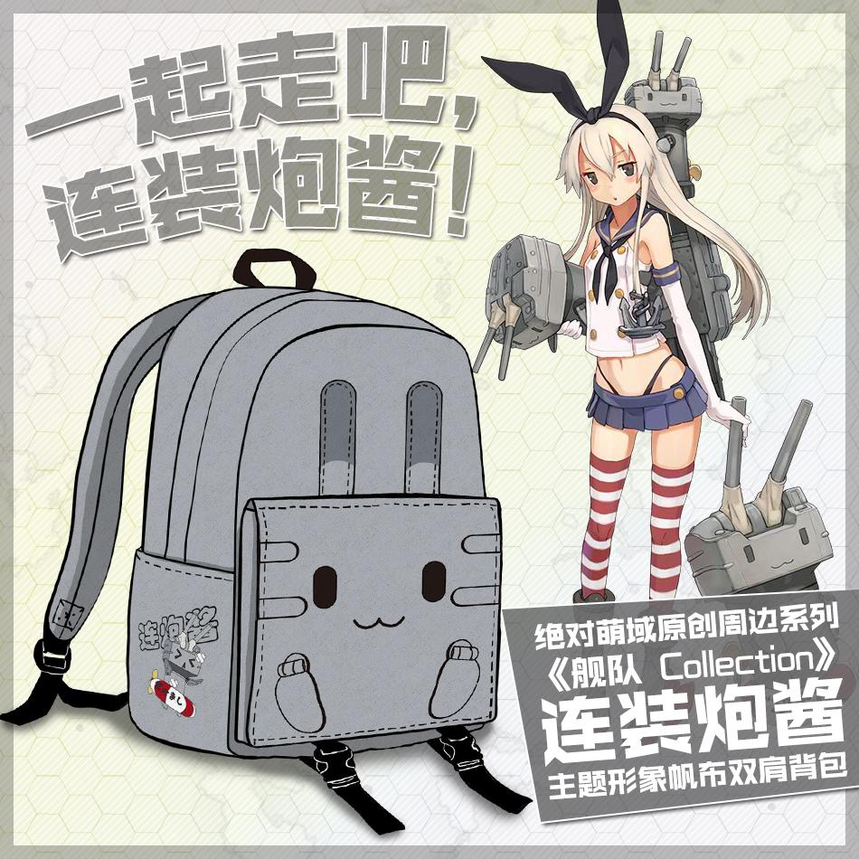 กระเป๋าสะพายอนิเมะเรือรบโมเอะ (Kantai Collection)