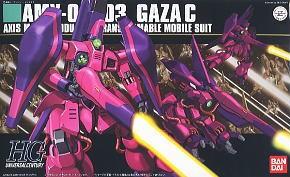 HGUC 1/144 63 Gaza-C Mass Production 1500y