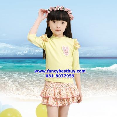 ชุดว่ายน้ำเด็กหญิง แบบ 3 ชิ้น เสื้อ+กางเกง+กระโปรง สีเหลือง มีขนาด L, XL, XXL