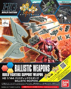 :HG BCX 1/144 Ballistic Weapon 600yen