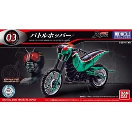 Mecha Collection Rider03:Battle Hopper With Rider Black 700yen
