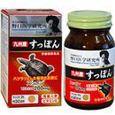 (L645)Noguchi Kyushu turtle อาหารเสริมซุปปองตะพาบน้ำสำหรับผู้แสวงหาคอลลาเจน100%ที่ดีสำหรับผิวพรรณทำให้ร่างกายกระปรี้กระเปร่า