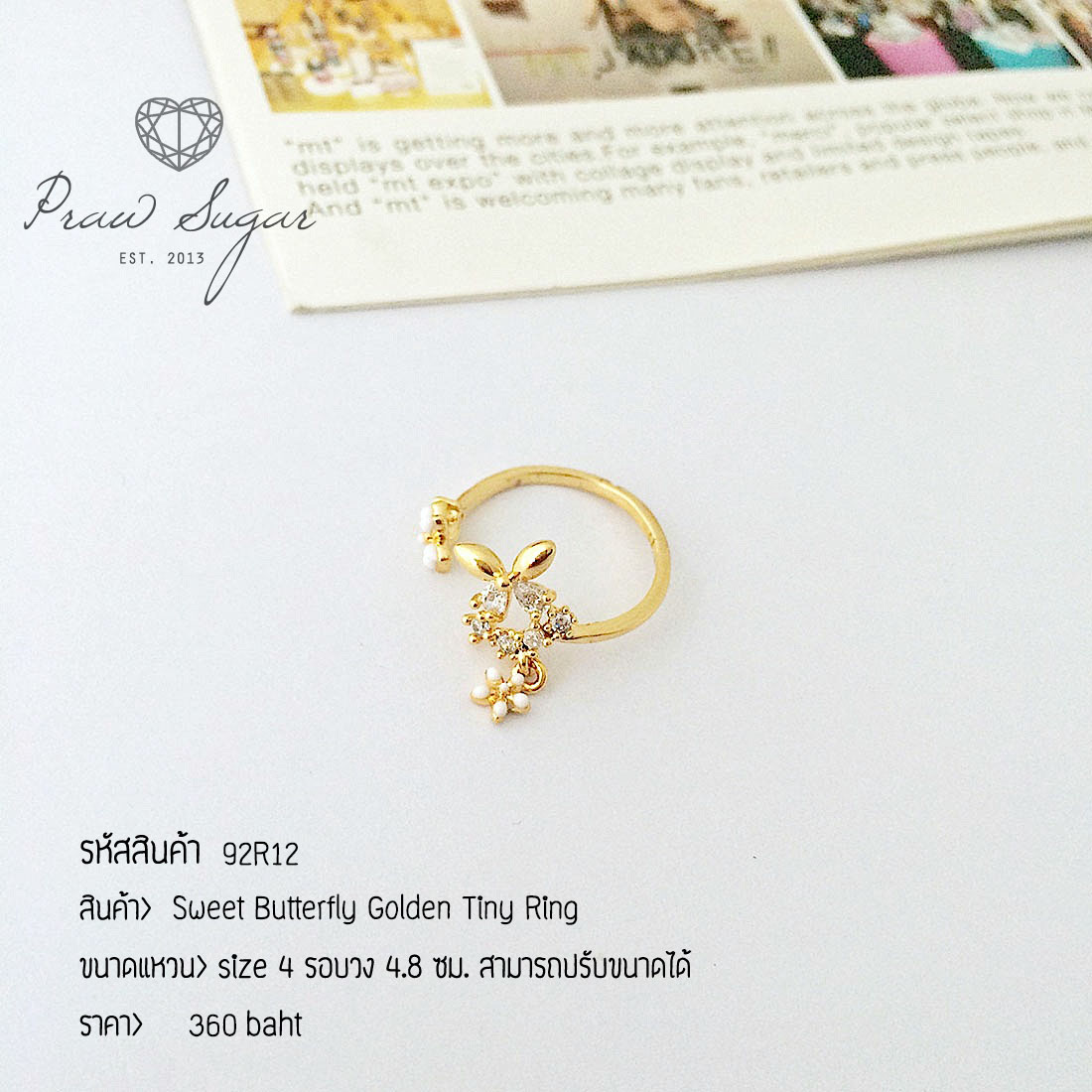 Sweet Butterfly Golden Tiny Ring