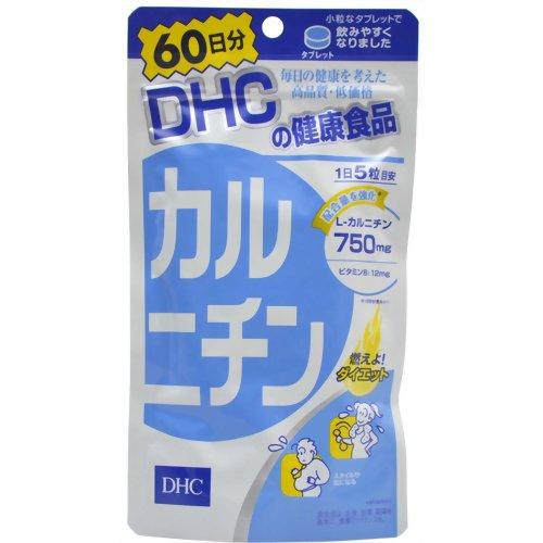 60 วัน - DHC Karunichin อาหารเสริมคารุนิจินช่วยเร่งกระบวนการเผาผลาญไขมันให้กลายเป็นพลังงาน รองรับช่วงการไดเอทได้อย่างมีประสิทธิภาพ ลดไขมันสะสมตามส่วนต่าง ๆ ได้เป็นอย่างดี เหมาะอย่างยิ่งสำหรับผู้ที่มีไขมันส่วนเกินและไม่ค่อยได้ออกกำลังกาย หรือผู้ที่ออกกำลัง