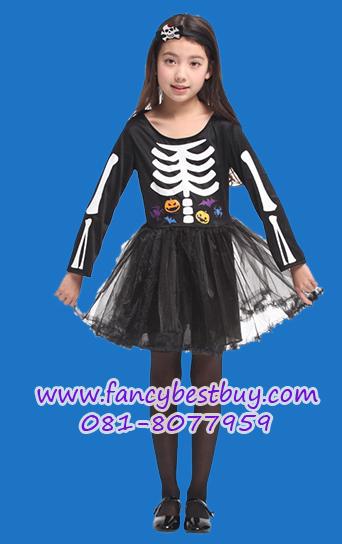 ชุดฮาโลวีนเด็ก ผีโครงกระดูก สำหรับวันฮาโลวีน Skeleton มีขนาด M, L, XL