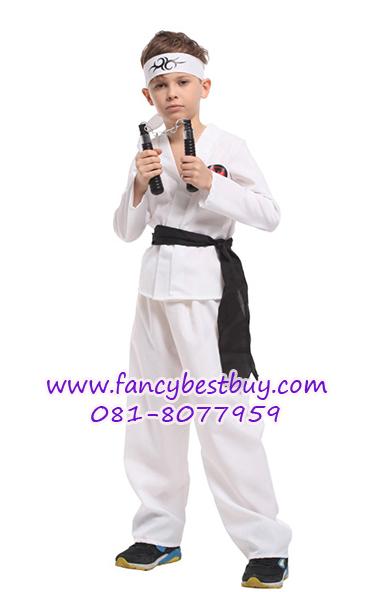 ชุดแฟนซีเด็ก ชุดคาราเต้คิด Karate Kid ขนาด M, L