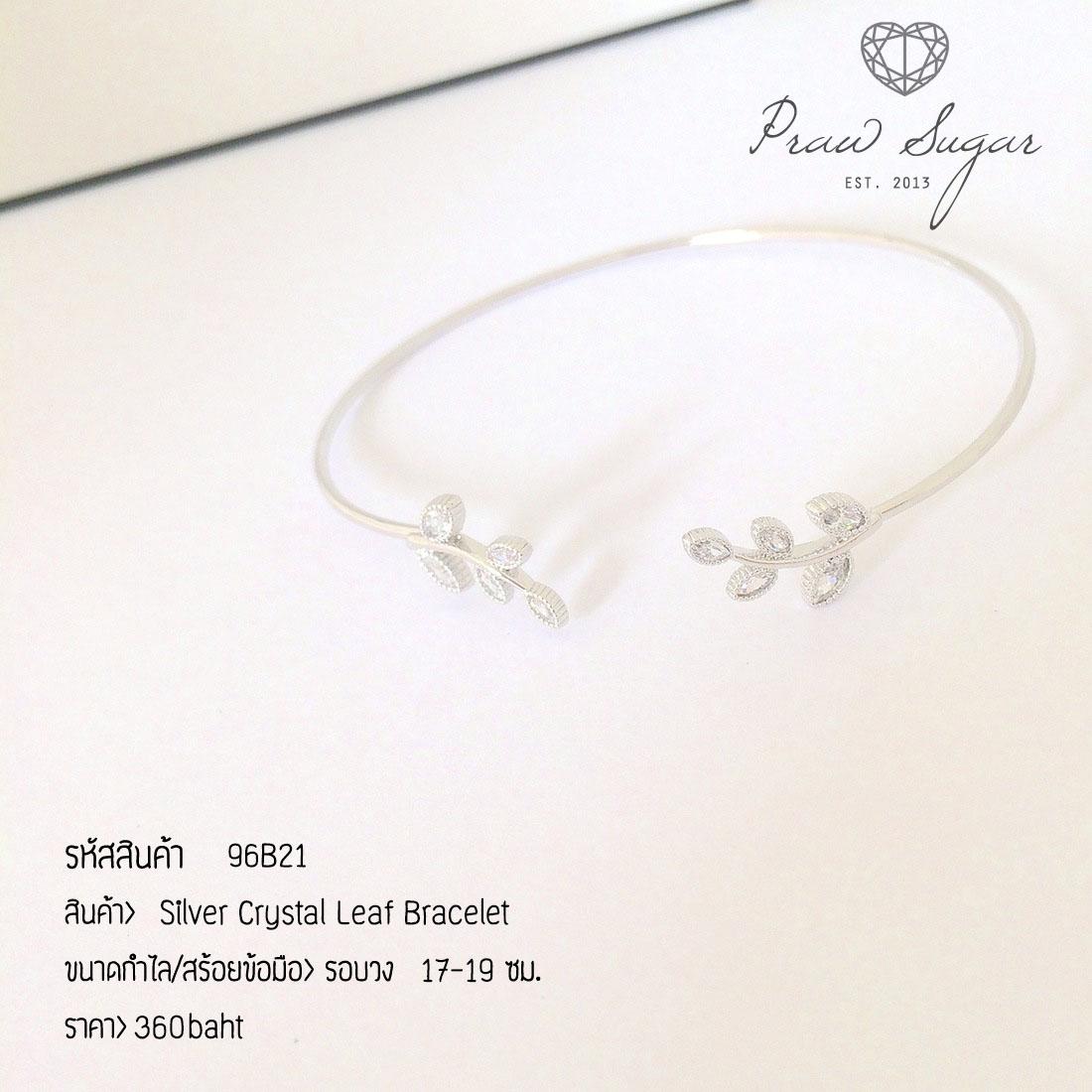 Silver Crystal Leaf Bracelet