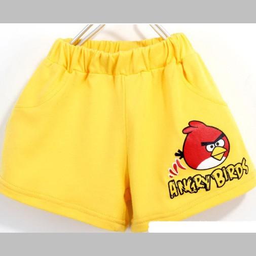 กางเกงขาสั้น-สีเหลือง