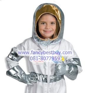 ชุดแฟนซีนักบินอวกาศเด็ก Astronaut สีขาว มีขนาดฟรีไซด์ สำหรับ 4-7 ขวบ (95-125 ซม) มี เสื้อ+กางเกง+หมวก+ถุงมือ1คู่
