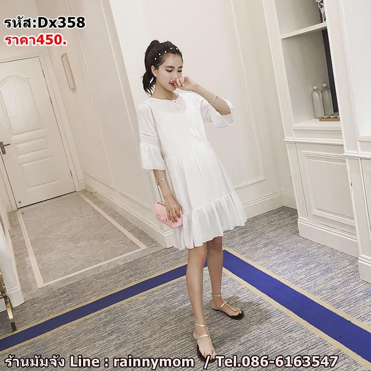 #เสื้อคลุมท้องแฟชั่นคุณแม่ ผ้าชีฟองสีขาว คอกลม แขนสามส่วนมีระบายตรงแขน และชายเสื้อเป็นชั่นๆ มีโบว์ผูกตรงคอ ดีไซน์น่ารักมากๆค่ะ