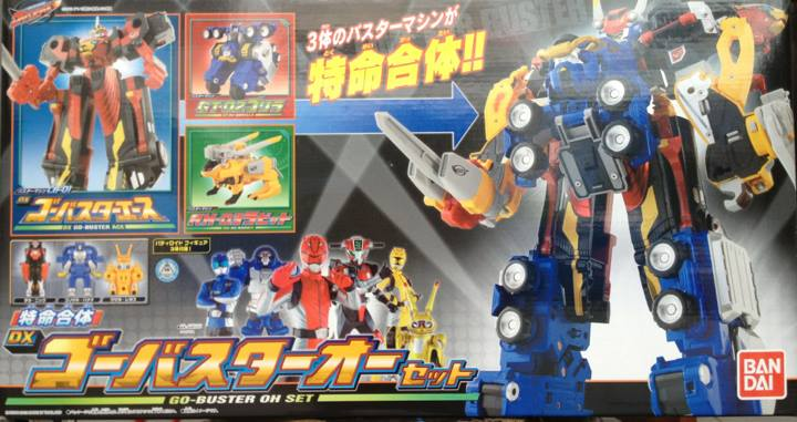 DX Sentai: Buster Machine Go-Buster OH Set (Special Striker Included Version)