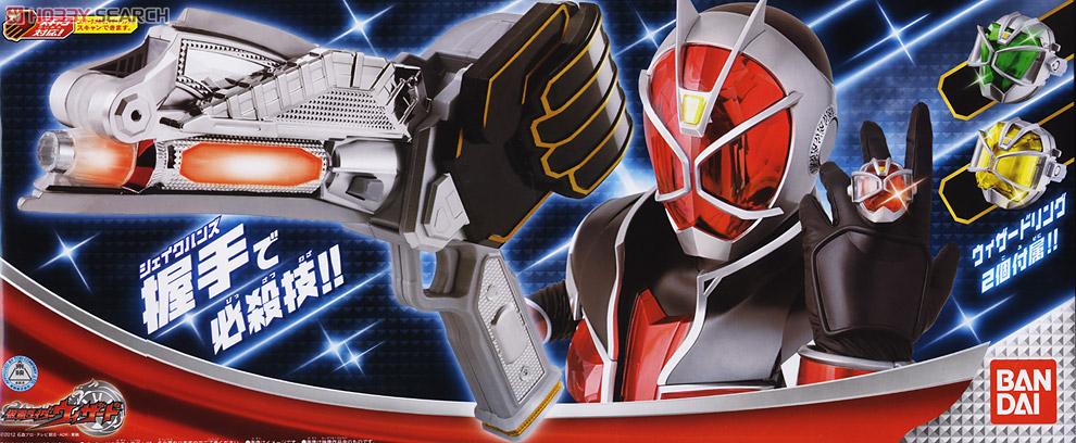 DX: Wizard Sword Gun อาวุธ ไรเดอร์วิซาร์ด 5500y