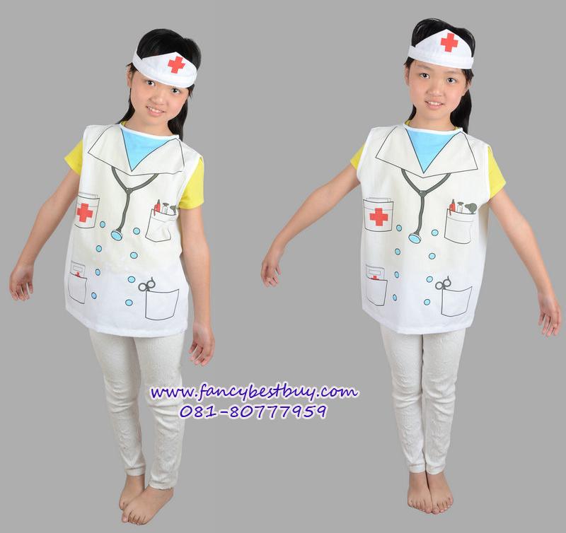 ชุดพยาบาล Nurse สีขาว แบบผ้าพิมพ์ลาย (เสื้อสีขาว+หมวก ) ขนาดฟรีไซด์ สำหรับเด็ก 90-125 ซม. อายุ 3-7 ขวบ