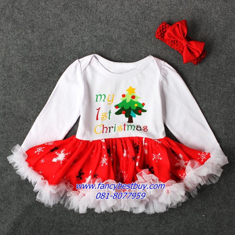 """ชุดคริสมาสเด็กเล็กและเด็กทารก """"My first christmas"""" สำหรับ เทศกาลวันคริสมาส มีขนาด 80, 95"""