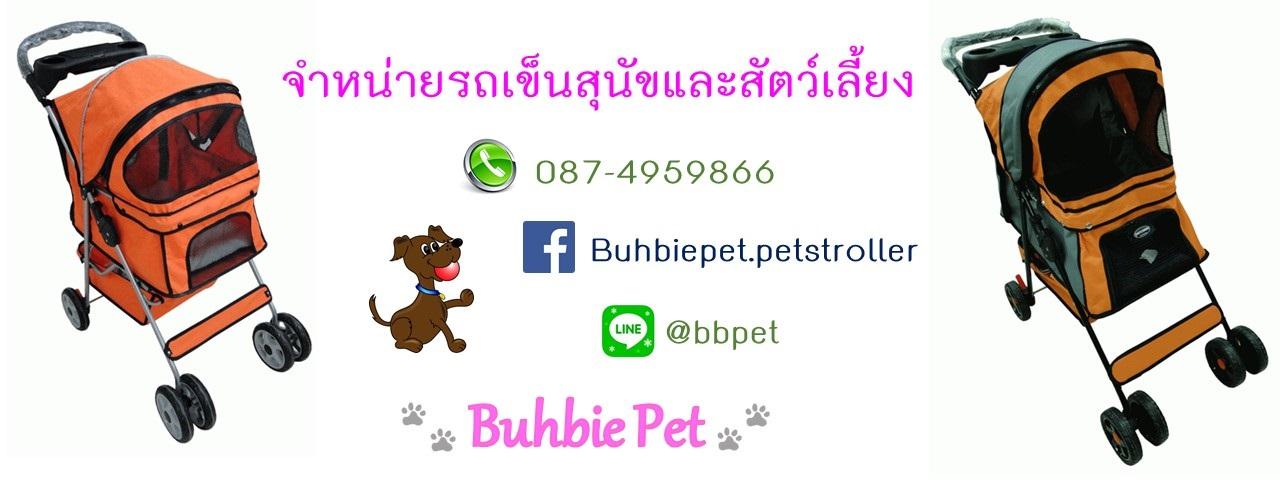 Buhbie Pet