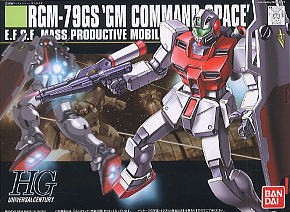 HGUC 1/144 51 GM Command space 800y