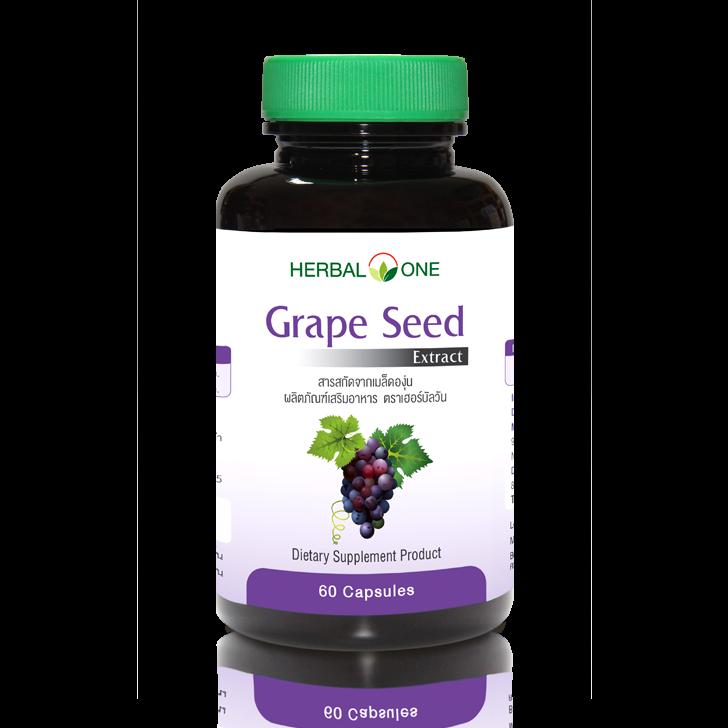สารสกัดเข้มข้นจากเมล็ดองุ่น Grape Seed Extract